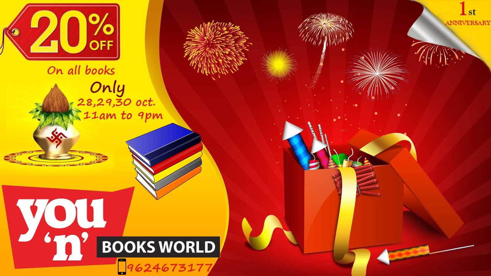 You N Books World